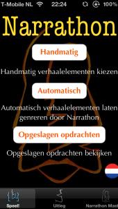 Narrathon Masters screenshot 1